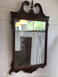 "Hanging Wall Mirror, Broken Edge, Overall 25""x45"""