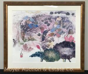 "Decorative Framed Print, The Lily Pond, Unknown Artist, Overall 27""x31"""