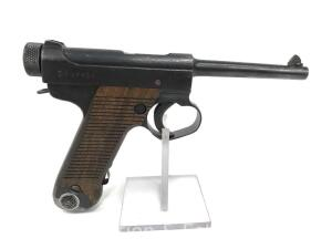 Nambu Type 14, 8mm, Serial# 45804, Includes Extra Magazine, Firingpin and Leather Holster