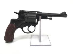 Russian Service Pistol/Tula Arms Nagant, M1895 Nagant Revolver, 7.52x38, Includes Leather Holster and Cleaning Rod